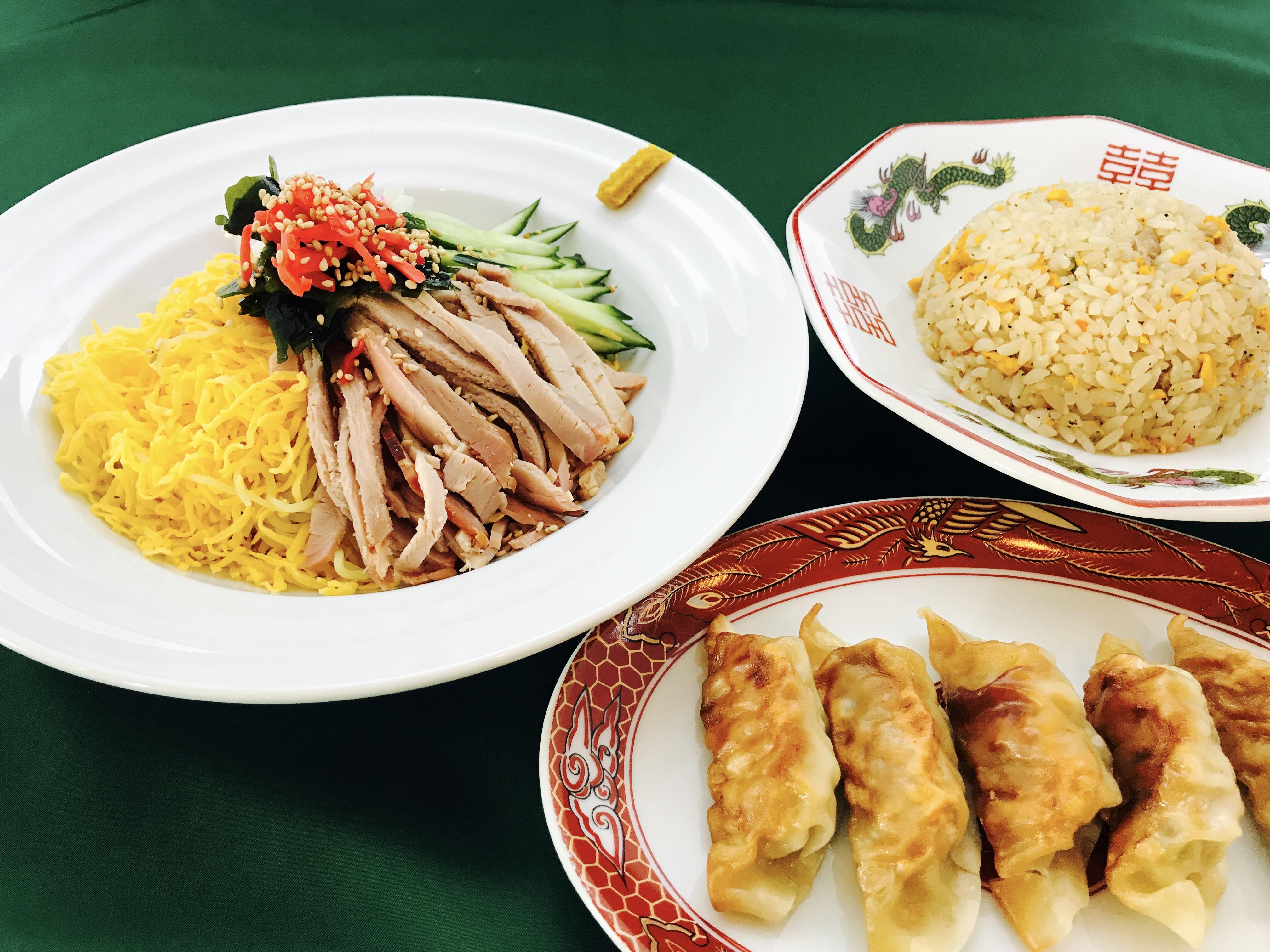 冷やし中華と<br>チャーハン餃子セット